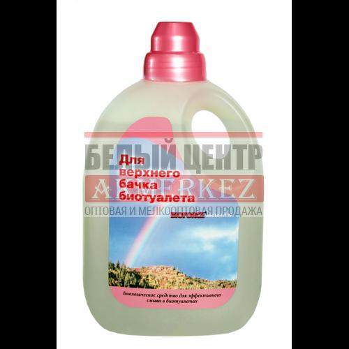 Жидкость BioToilet W купить