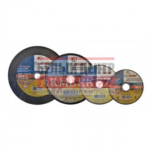 Отрезные круги - круги абразивные по металлу купить