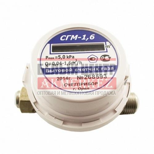 Счетчик газа малогабаритный СГМ-1.6 купить
