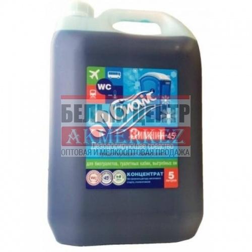 Зимняя жидкость для верхнего бачка биотуалета БИО WC -45 купить