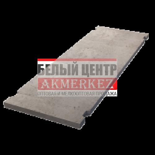 Плита дорожная Серия 3.503.1-91 вып. 1 купить