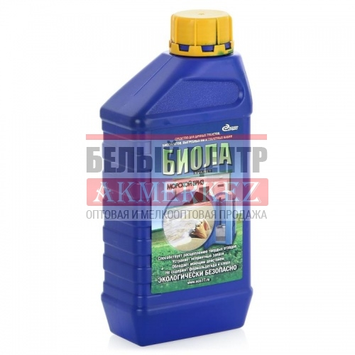 Дезодорирующая жидкость для биотуалета Биола купить